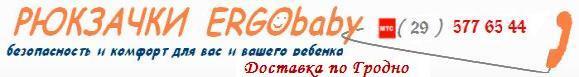 ergobaby+