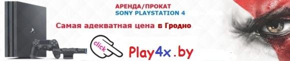 игры для playstation гродно