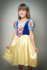 Belosnezhka