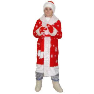 Костюм детский Деда Мороза