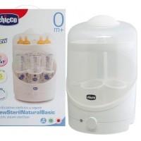 Стерилизатор электрический Chicco (Чико) для бутылочек