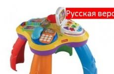 Обучающий столик Fisher-Price «Ноутбук» на РУССКОМ ЯЗЫКЕ