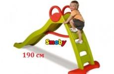 Детская горка Smoby 190 см